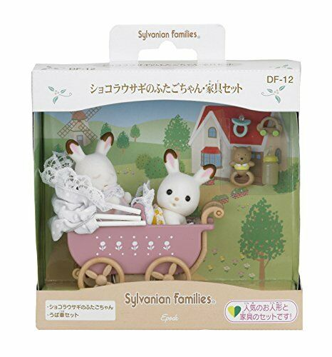 Figure Sylvanian families Chocolate rabbit twin furniture set DF-12 SB