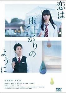 Despues-de-la-lluvia-Koi-wa-Ameagari-no-te-ni-Standard-Edition-DVD-Japan-de-Japon