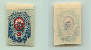 Armenia-1920-SC-142a-mint-e8360