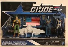 Gi Joe 50th anniversary Chase for the mass device Duke cobra commander trooper