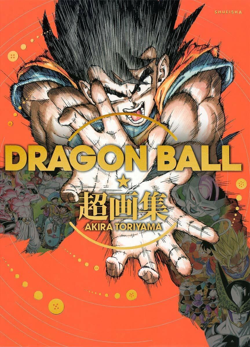 Dragon Ball Super Illustrations Akira Toriyama Japanese Anime Art Book A304 For Sale Online Ebay
