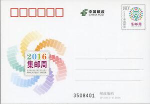 CHINA Postcard 2016 JP218 Philatelic Week 2016 MNH