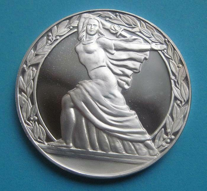 1300th Anniversary of Nationhood BULGARIA 50 leva 1981 Mother and child MINT