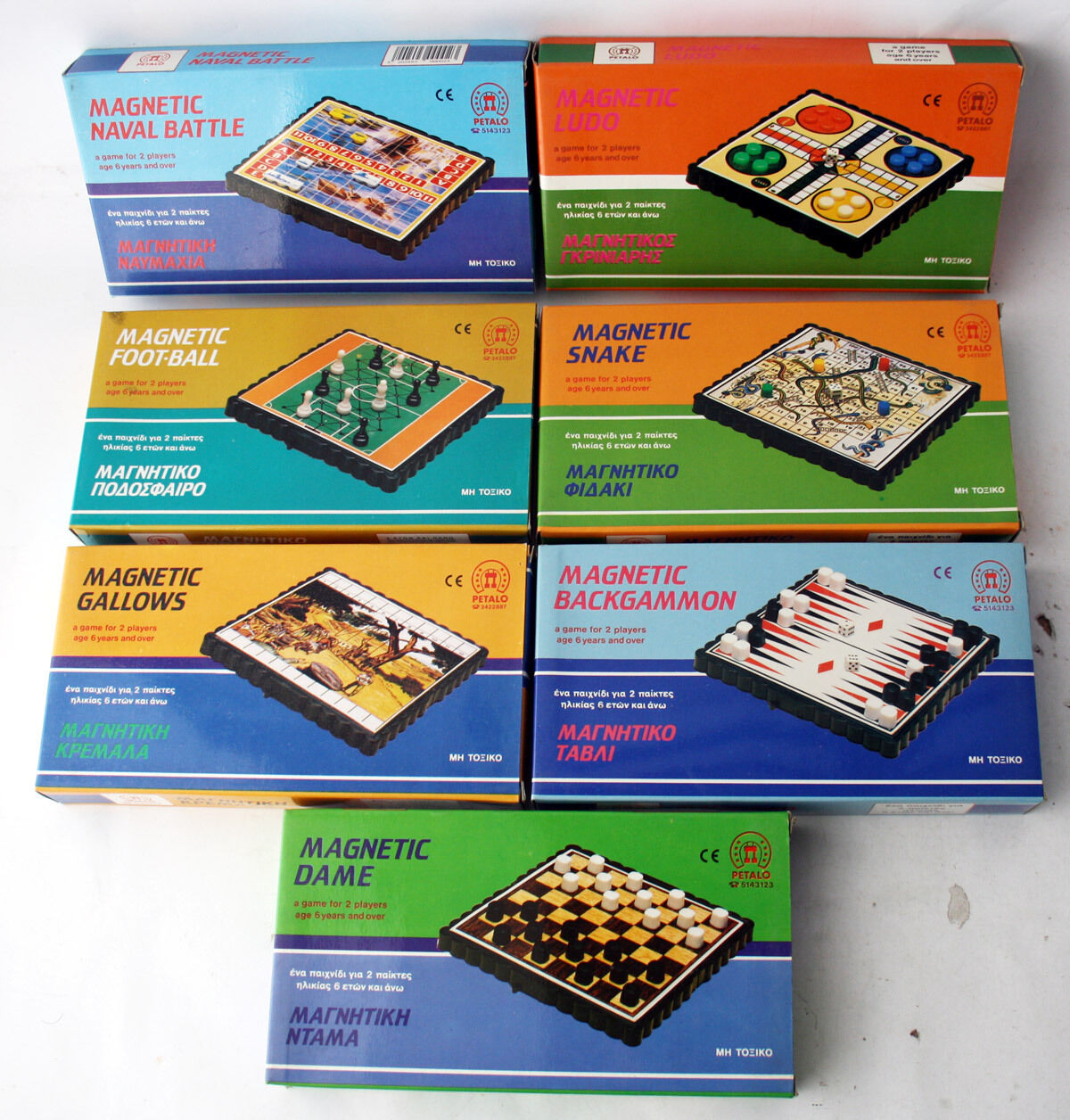 7 X RARE VINTAGE 80'S MAGNETIC GREEK BOARD GAMES BATTLESHIP LUDO PETALO NEW