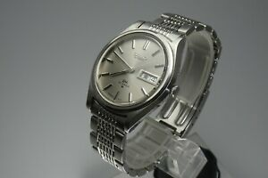 OH-Vintage-1972-JAPAN-SEIKO-LORD-MATIC-WEEKDATER-5606-7071-23Jewels-Automatic