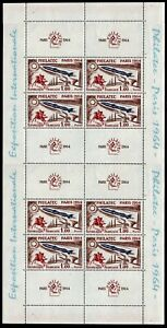 Feuille EXPO PHILATEC 1964, Neufs ** II = Cote 270 € / Lot Timbres France 1422