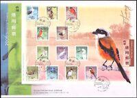 Hong Kong 2006 Owl/Kingfisher/Eagle/Heron/Birds/Nature 12v sht on FDC (n16946)