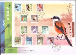 Hong-Kong-2006-Owl-Kingfisher-Eagle-Heron-Birds-Nature-12v-sht-on-FDC-n16946