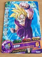 Carte Dragon Ball Z Dbz Dragon Ball Heroes Part Sp Pm-02 Promo 2012