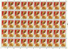 RUSSIA 1987 SC#5538 YOUNG COMMUNIST LEAGUE SHEET  MN