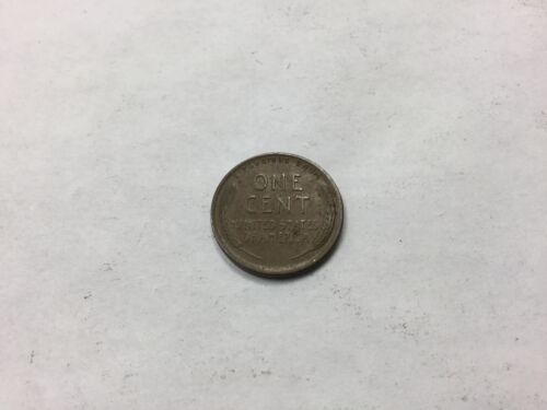 1918-D Lincoln Cent extremely fine