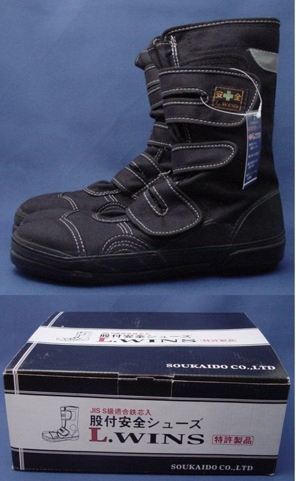 Sokaido   L Wins   Security Tabi shoes (  black   Black )