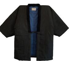 Japanese Kimono Hanten Warm Wear Winter Jacket Free size Made in JAPAN 200