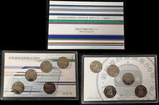 2015 Japan 5 types of 100 Yen commemorative UNC Shinkansen TRAIN