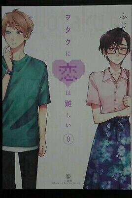 Love is Hard for Otaku Wotaku ni Koi wa Muzukashii Japan Book NOVEL Wotakoi