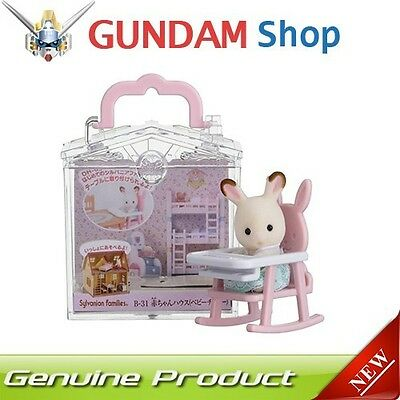 Sylvanian Families Baby House with Baby Chair B-31 Epoch JAPAN