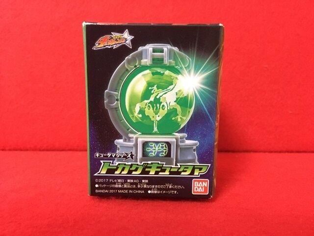 Power Rangers Uchu Sentai Kyuranger Super Limited Kyutama of Lizard Ultra Rare