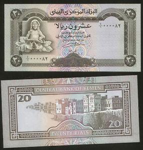 Yemen-Arab-Republic-20-Rials-1995-Pick-25-UNC-Low-number-000082