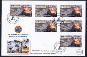 ISRAEL STAMP 2021  IDF HOME FRONT COMMAND RESCUE 6 ATM MACHINE 001 LABEL FDC