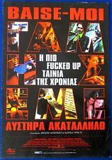 BAISE-MOI  Virginie Despentes R.Anderson (2000) GREEK ORIGINAL MOVIE POSTER