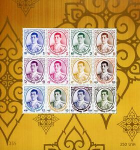 Thailande-2018-neuf-sans-charniere-roi-Maha-Vajiralongkorn-Definitives-12-V-M-S-Royalty-timbres