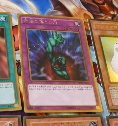 YUGIOH JAPANESE GOLD RARE HOLO CARD CARTE GP16-JP020 Bottomless Trap Hole MINT