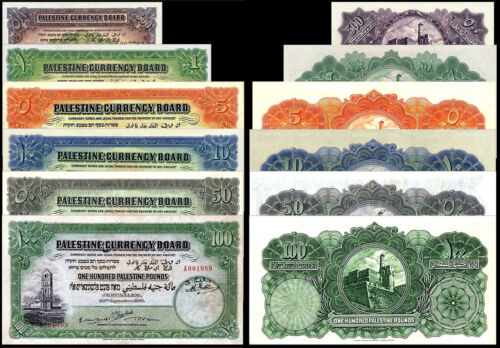 !COPY! 6 PALESTINE CURRENCY BOARD MANDATE BANKNOTES POUNDS MILS !NOT REAL!