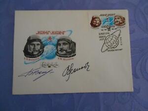 Sojus 21 Beleg original signiert Wolynov,Sholobov Space