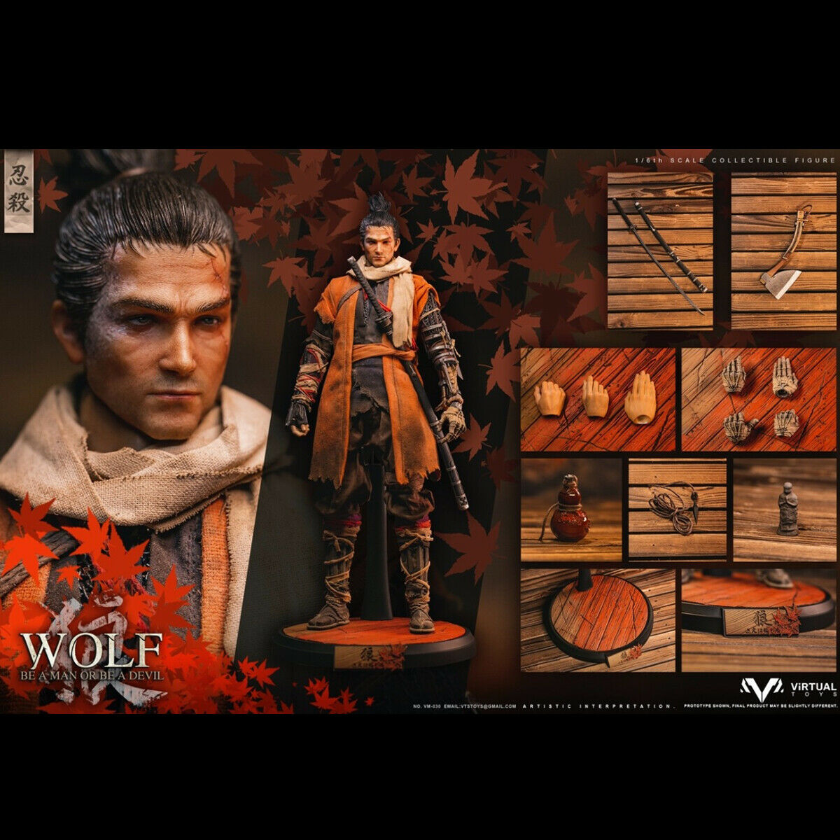 VTS TOYS 1 6 VM-030 el lobo de Ashina La Figura Shinobi Macho edición normal