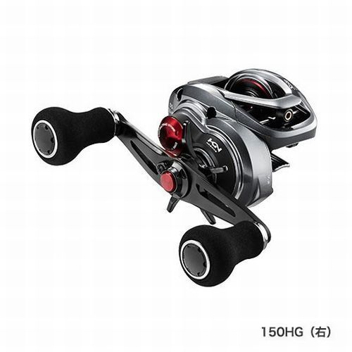Shimano Stile SS 150-HG Baitcasting Reel for Jigging New