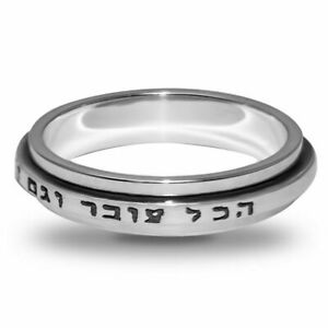 Silver 925 King Solomon THIS TOO SHALL PASS Hebrew Spinning Ring From Israel