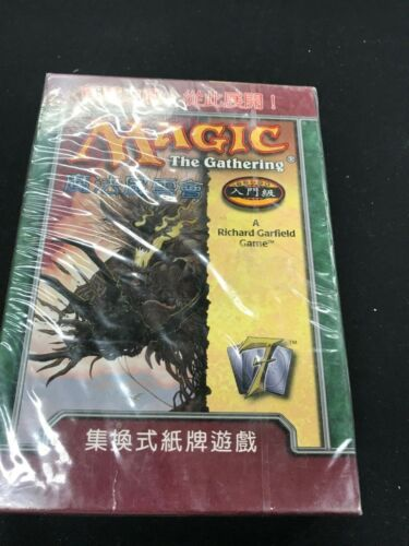 MAGIC THE GATHERING MTG 7th Edition Starter NEW Box 2001 RARE Japanese Edition