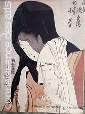 CONNAISSANCE DES ARTS Utamaro et les peintres de la femme Sept 1980 No. 343