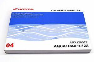 new owners manual aquatrax 04 arx1200 r12x turbo oem honda operators rh ebay com honda aquatrax f12x owners manual 2002 honda aquatrax f12x service manual