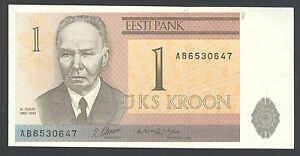 Estonia P 69-1 Kroon 1992 UNC
