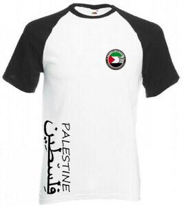 t-shirt maillot homme football palestine gaza muslim drapeau free peace