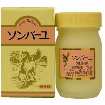 SONBAHYU Son Bahyu Horse Oil 100% Skin Cream (Unscented) 70ml