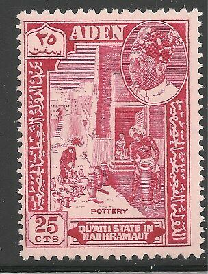 Able Aden Qu'aiti State In Hadhramaut #44 1963 25c Pottery a10 Vf Mnh