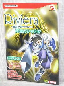 RIVIERA Official Complete Guide WonderSwan Book 2002 SB26