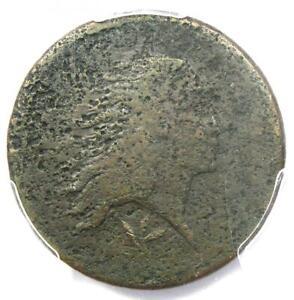 1793 Flowing Hair Wreath Cent 1C (Vine Bars Edge) - PCGS Fine Detail - Rare Coin