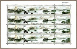 China 2004-7 The Nanxi River Stamps Full Sheet - Mountain