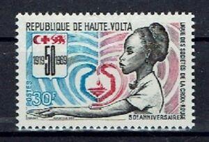 Burkina-Faso-MiNr-262-postfrisch
