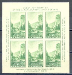US-Stamp-L1742-Scott-751-Mint-HR-OG-Nice-Souvenir-Sheet