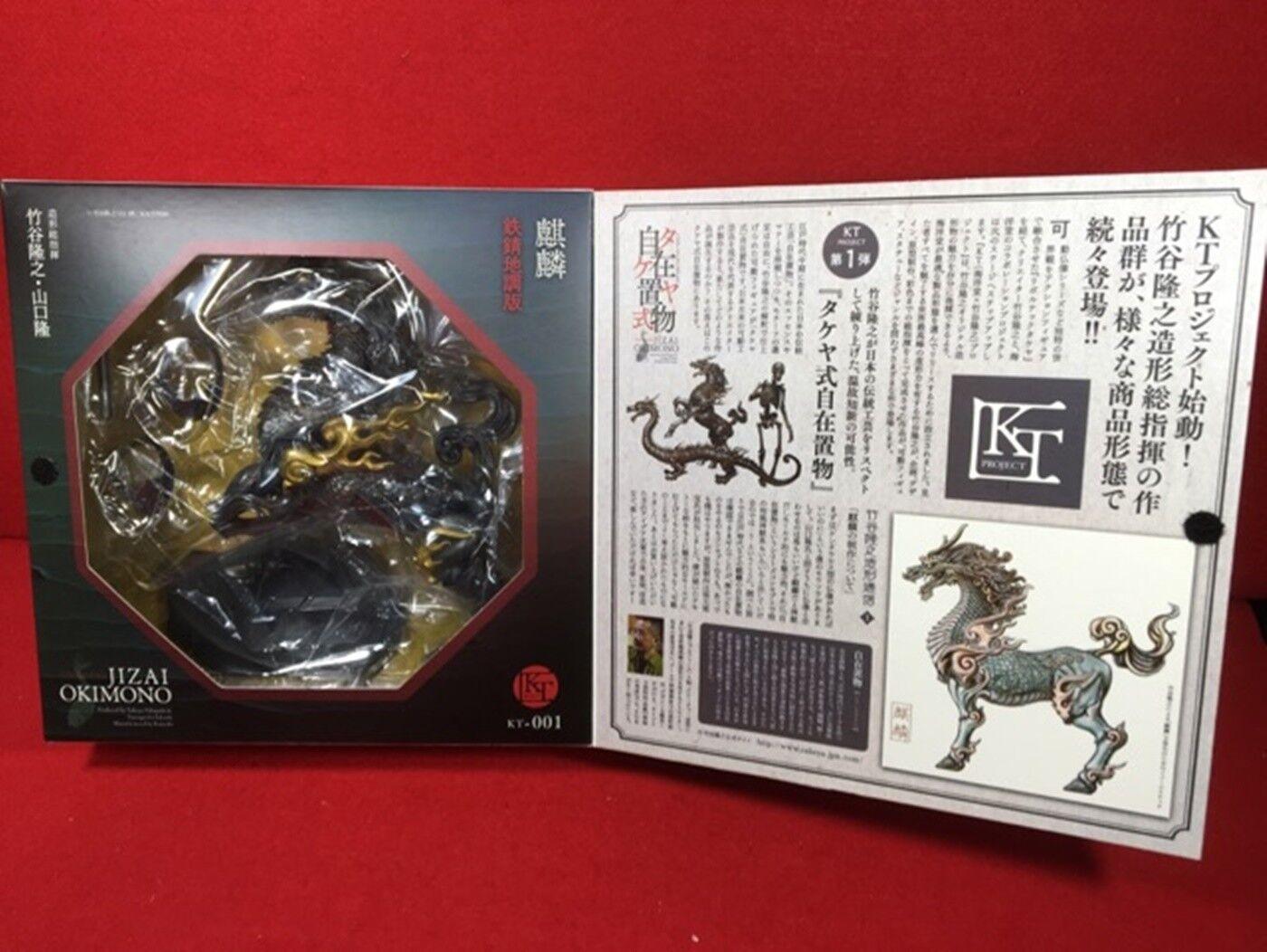 USED Takeyashiki Jizai Okimono  Kirin Figure (Iron Reddish Brown Version) F S