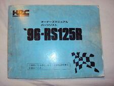 HONDA RS125 NX4 1996 MANUAL / PARTS LIST HRC RS
