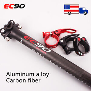 strength carbon seatpost cycling bicycle MTB bike dia 27.2//30.8//31.6mm red green