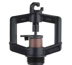 Toro-Waterbird-Deflector-Tab-Mini-Sprinkler-x-20-Mixed-Heads