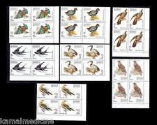 Madagascar 1991 MNH 7v Plate Blk  Rt. L, Birds, Eagle, Swallow, Harrier - Bi16