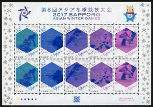 Japan-2017-Wintersport-Sapporo-Winter-Games-8361-8365-Kleinbogen-Postfrisch-MNH