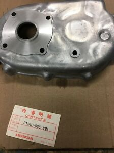 Honda-GX160-amp-GX200-1-2-Wet-Clutch-Reduction-Case-Inner-Side-Close-to-Engine